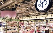 PLAZAルミネ新宿店