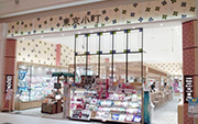 東京小町 浦和美園店