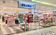 PLAZA広島店