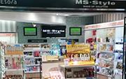 エソラ池袋店 MS・Style