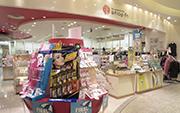 ショップイン横須賀店